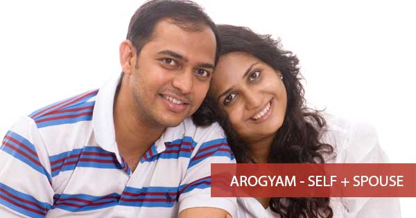 TAX SAVER AAROGYAM - 2 Persons