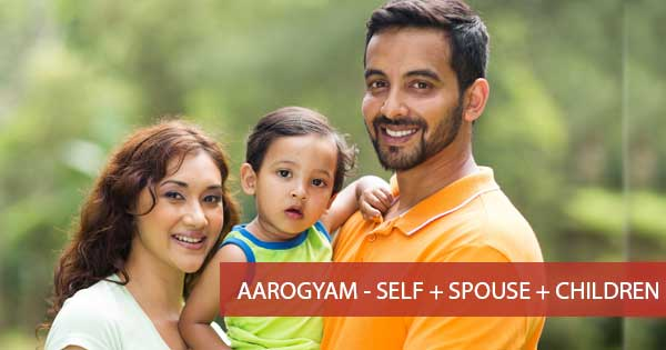 TAX SAVER AAROGYAM - 3 Persons